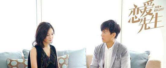 电视剧《恋爱先生》辛芷蕾与情敌正面交锋