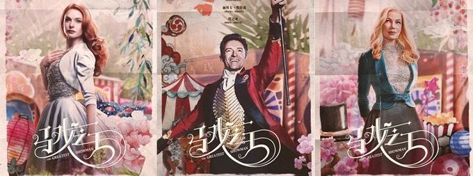 """《马戏之王》发中国限定视频 """"怪咖""""勇敢做自己"""