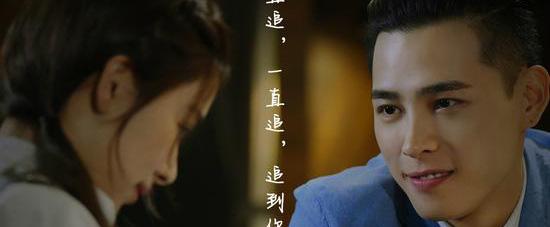 电视剧《那刻的怦然心动》洪尧阚清子成好友