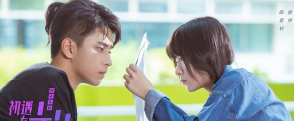 电视剧《初遇在光年之外》陈若轩徐娇跳楼奇遇
