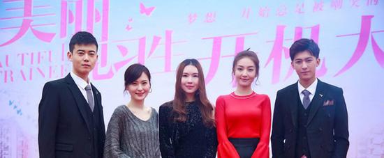 李柏谊主演电视剧《美丽见习生》在重庆开机