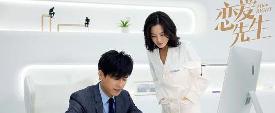 电视剧《恋爱先生》辛芷蕾放弃靳东接受备胎