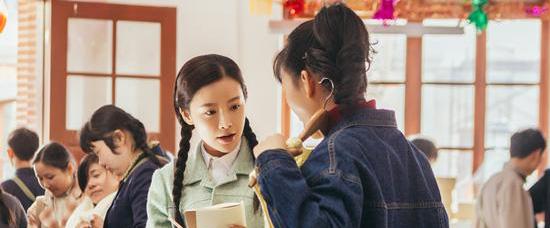 瑛子主演电视剧《奔腾岁月》于近日杀青