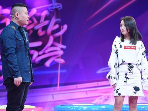 《无与伦比的发布会3》岳云鹏何洁走心演绎爱情片段