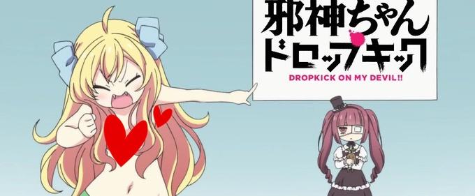 TV动画《邪神与厨二病少女》声优阵容公开