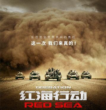 春节档电影票房5天50亿创下N多纪录