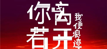 第四届中国原创话剧邀请展在京开幕