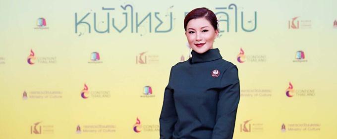第27届泰国金天鹅奖盛大举行