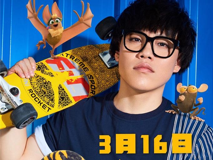 李琦献声《虎皮萌企鹅》同名推广曲 MV首发