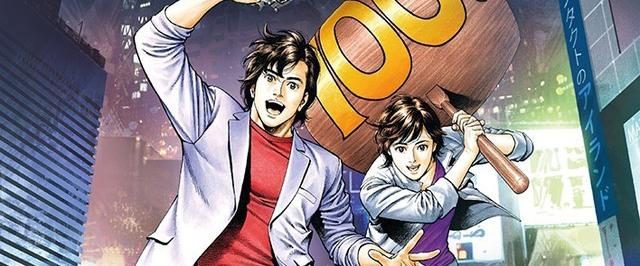 经典漫画《城市猎人》将推全新剧场版动画