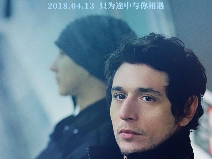 """电影《寻找罗麦》""""冷暖色""""人物海报曝光"""