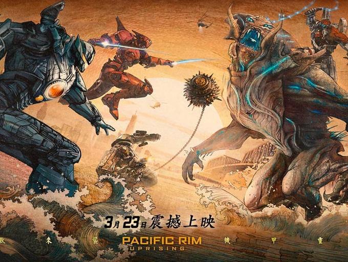 3月最期待大片《环太平洋:雷霆再起》今日上映