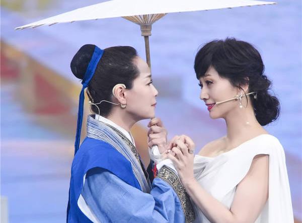 《王牌对王牌3》赵雅芝叶童时隔多年杭州重聚