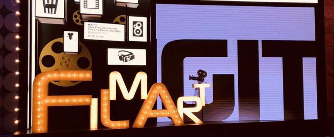 3月22日,第22届香港国际影视展落下帷幕,其中由烈火影业出品的电影《一个男人在我的房间里待过》(原暂定片名《穿过大半个中国去睡你》)出现在了与香港国际影展同期举办的第十六届香港亚洲电影投资会(HAF)上,引发影视界、投资界等相关行业人士的热切关注。