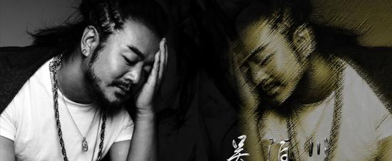 吴陌川最新EP《不要再说你还爱我》上线发行