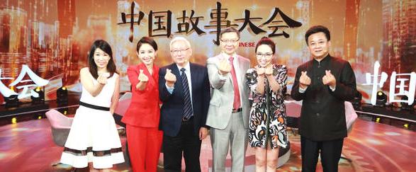 《中国故事大会》第二季马薇薇述支教往事