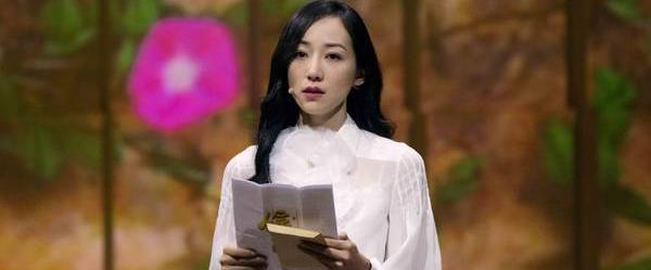 《信中国》韩雪化身信中人倾情诵读杨开慧家书