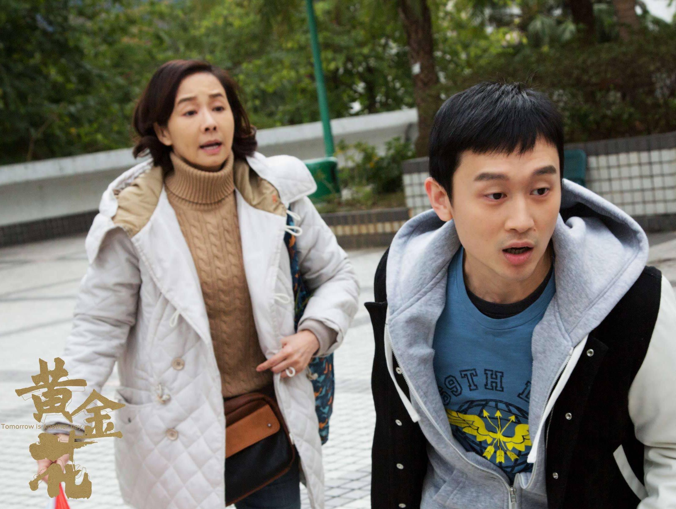 《黄金花》斩获金像奖2项大奖改档4月28日
