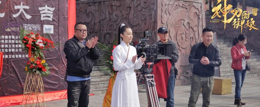 网络电影《神刀御厨娘》在横店举行开机仪式