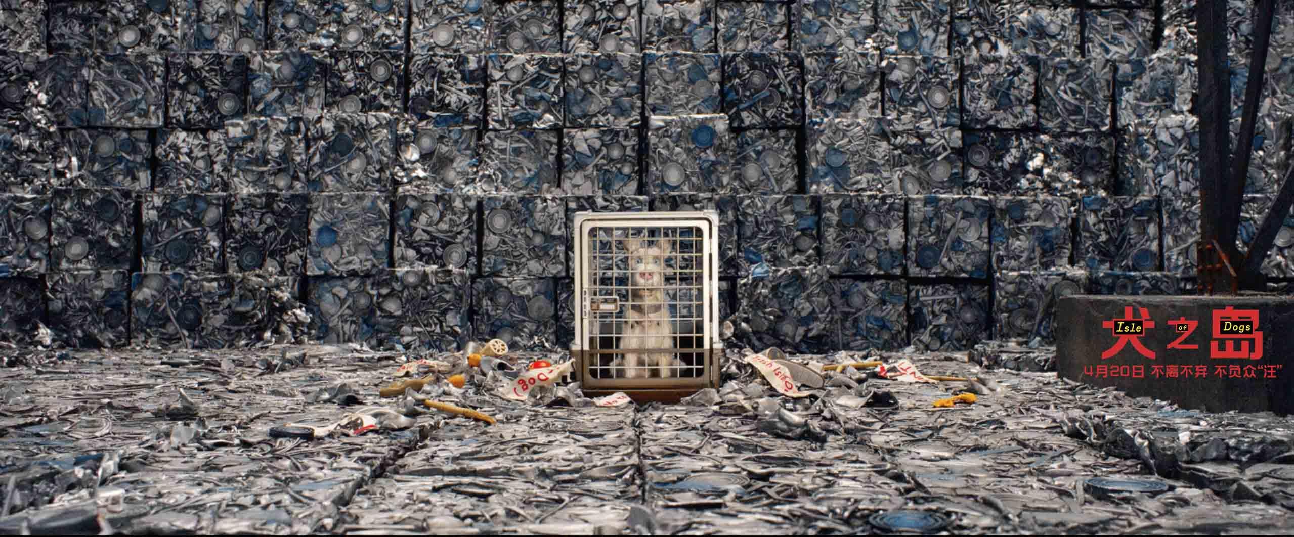 由韦斯·安德森导演执导的动画电影《犬之岛》即将于4月20日登陆全国院线。今天,《犬之岛》发布《不负众汪》MV,由获得《中国新歌声》总冠军的青年歌手蒋敦豪倾情演唱。