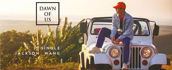 王嘉尔最新单曲《DAWN OF US》预热视频公开