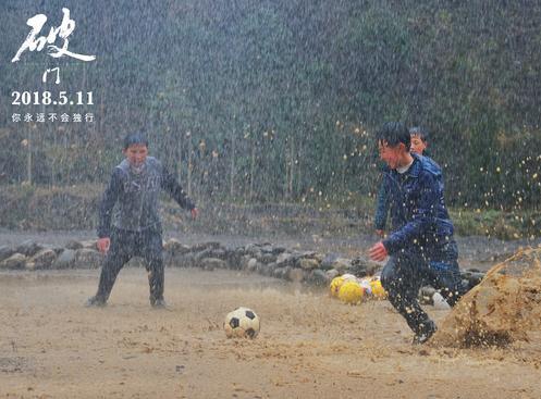 """电影《破门》定档5月11日 发布""""育苗""""预告"""