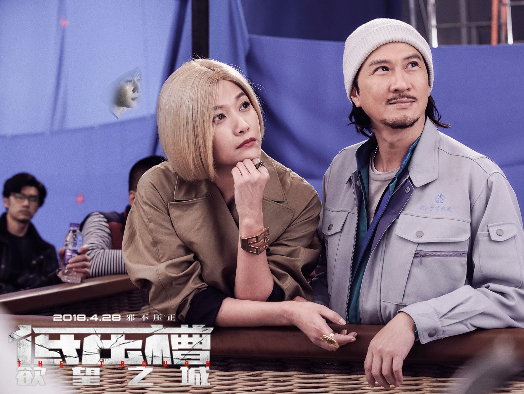 《低压槽:欲望之城》曝徐静蕾最新剧照