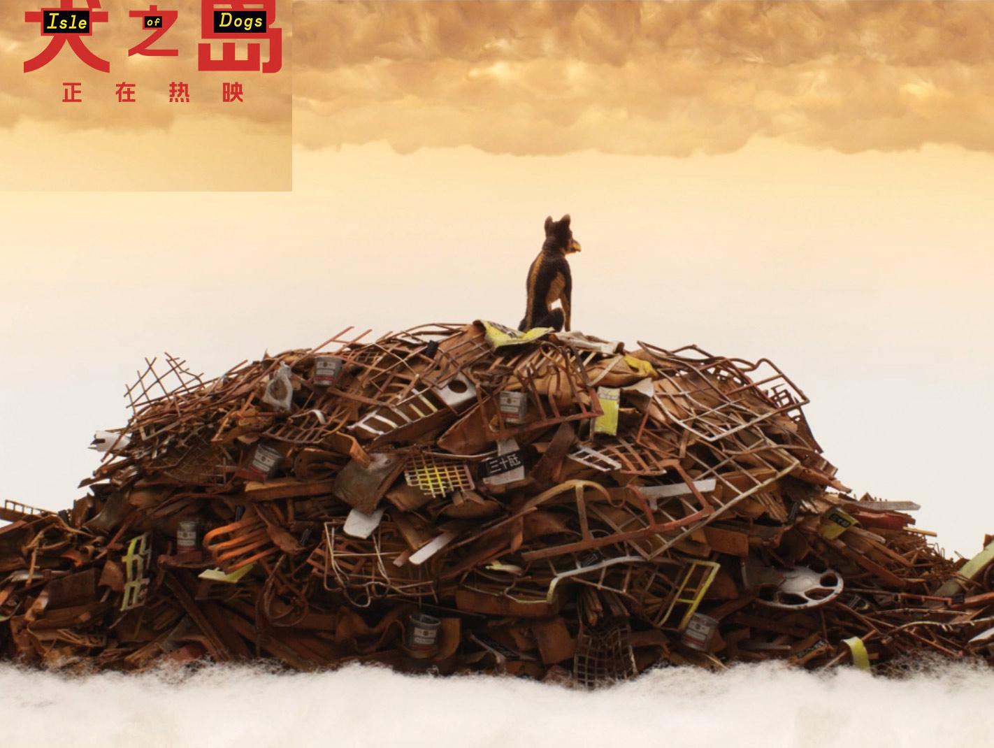 朱亚文宋佳配音电影《犬之岛》今日上映