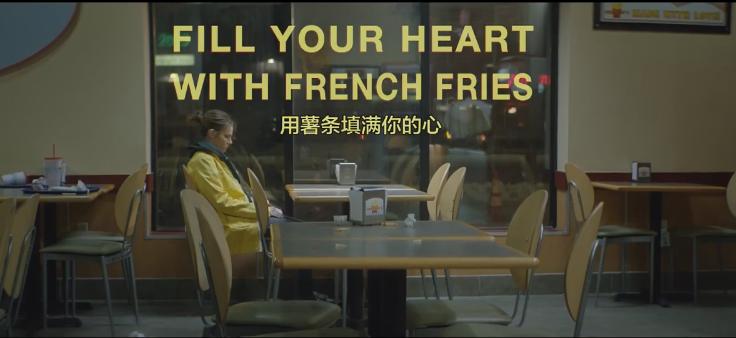 《用薯条填满你的心》痛心失恋的另类治愈之旅