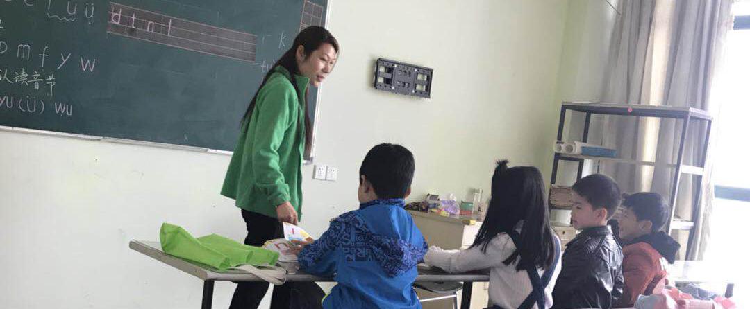 网络电影《雪琳夜芳菲》在扬州筹拍