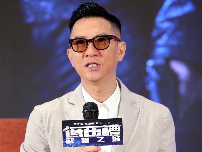 张家辉亮相上海为《低压槽:欲望之城》造势宣传