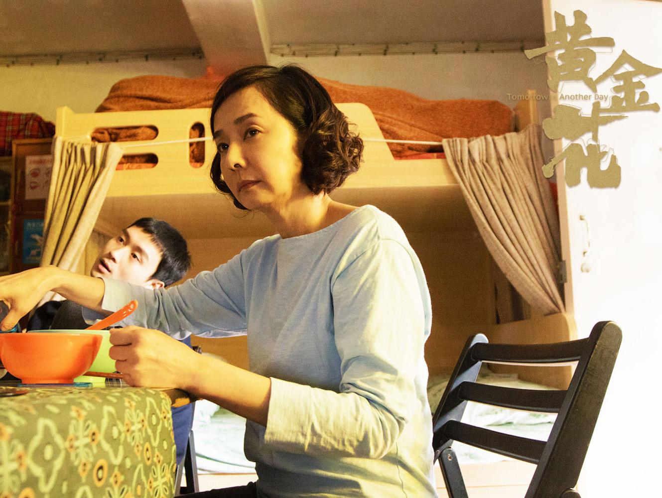 《黄金花》写实生活刺痛中年女性