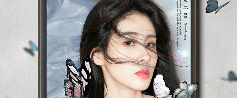 张碧晨全新专辑第三波主打单曲《染》今日首发