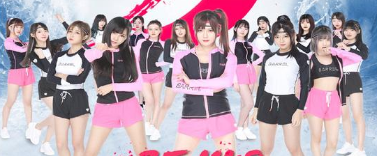 BEJ48成军两周年纪念单曲《力》MV正式发布