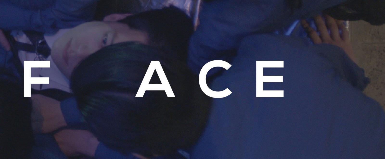 大波浪最新专辑《蓝色的脸》上线