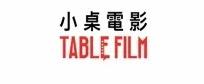 """小桌电影为何被称为""""更懂年轻人的宣传公司"""""""