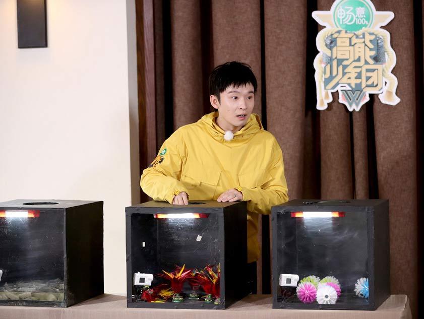 《高能少年团》董子健花式玩转恐怖箱