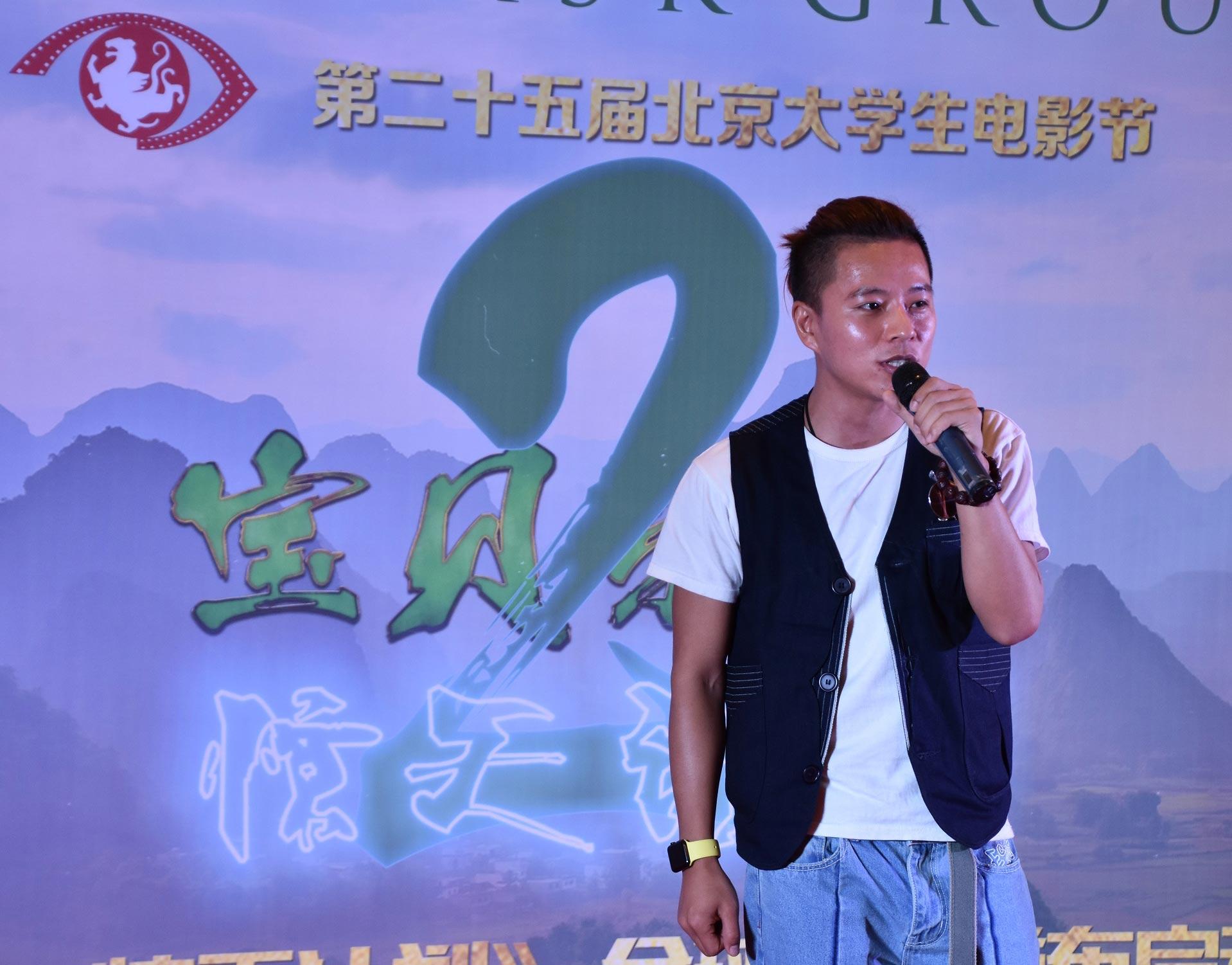 《宝贝特攻2》新七小福亮相北京大学生电影节