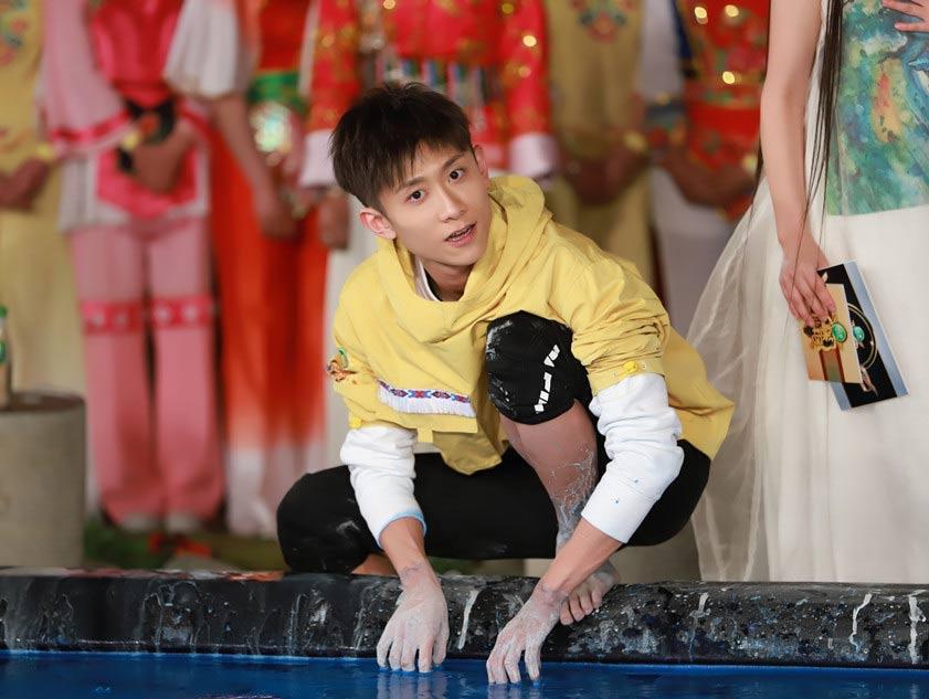 《高能少年团》杨紫张一山爆笑合唱