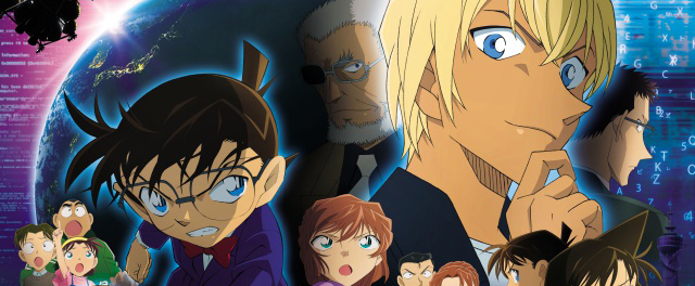 动画《名侦探柯南:零的执行人》票房突破62亿日元