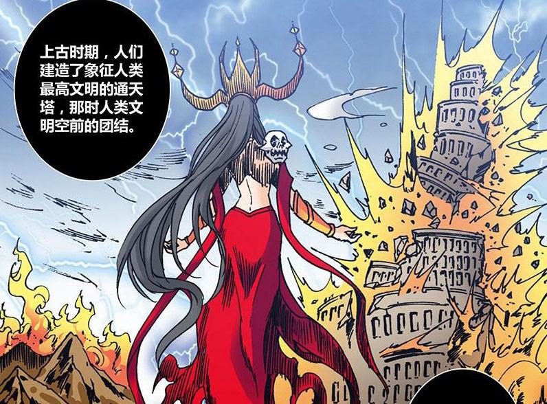 漫画《勇者大冒险》第210话先行图上线