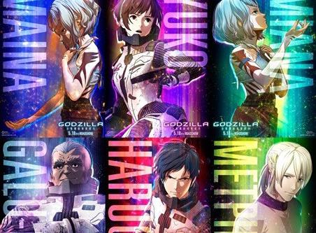 《GODZILLA》第二章剧场版官方发布角色海报