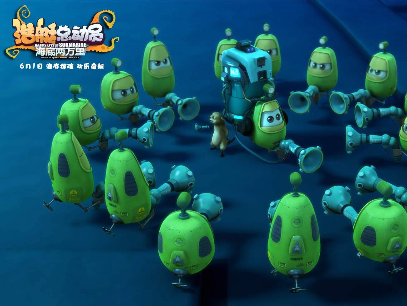 动画电影《潜艇总动员》主题曲MV