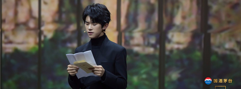 《信中国》收视高升 实现央视文化节目3.0领跑