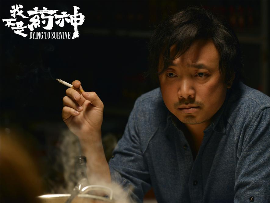 """《我不是药神》曝徐峥特辑 130场戏颠覆演绎""""烂人"""""""
