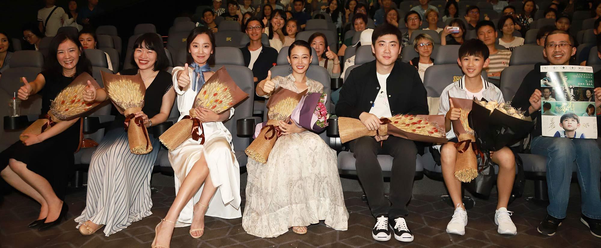 《西小河的夏天》获上海观众称赞细腻动人