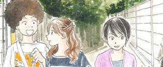 人气漫画《海街日记》6月完结