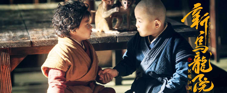 电影《新乌龙院》李欣蕊语言天赋惊人