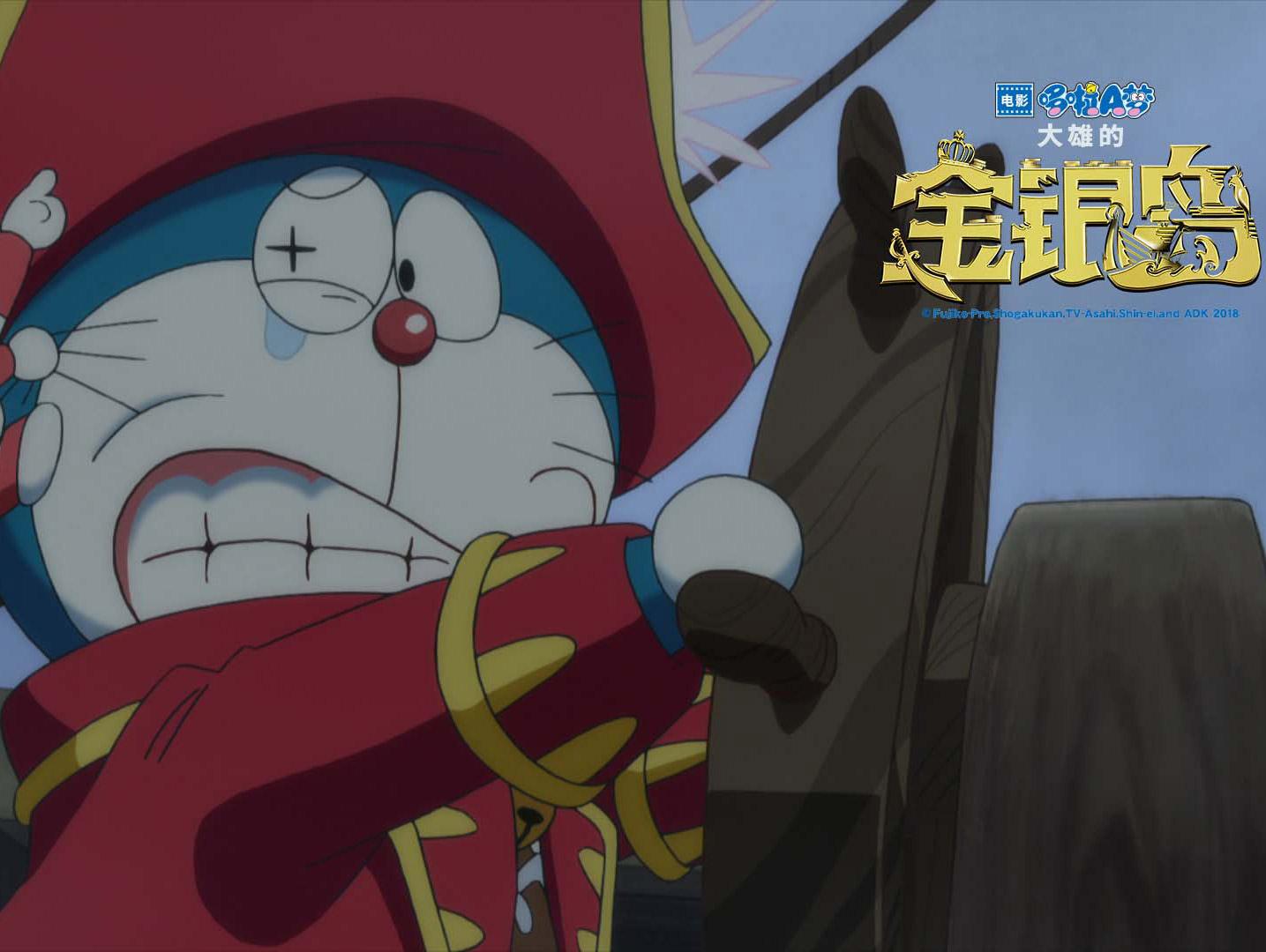 《哆啦A梦:大雄的金银岛》6月1日哆啦A梦对抗未来海盗