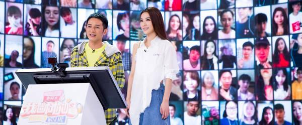 《我想和你唱》田馥甄携手歌迷共同合唱小幸运